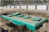 湖北地埋一体化污水处理设备工艺技术