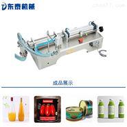 单头液体灌装机 活塞式灌装准确性高 精度高