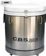 CBS隔氮型液氮罐