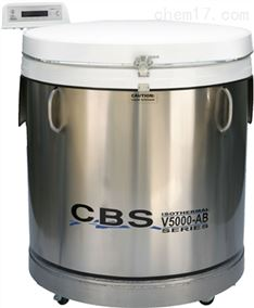 V5000-ABCBS隔氮型液氮罐