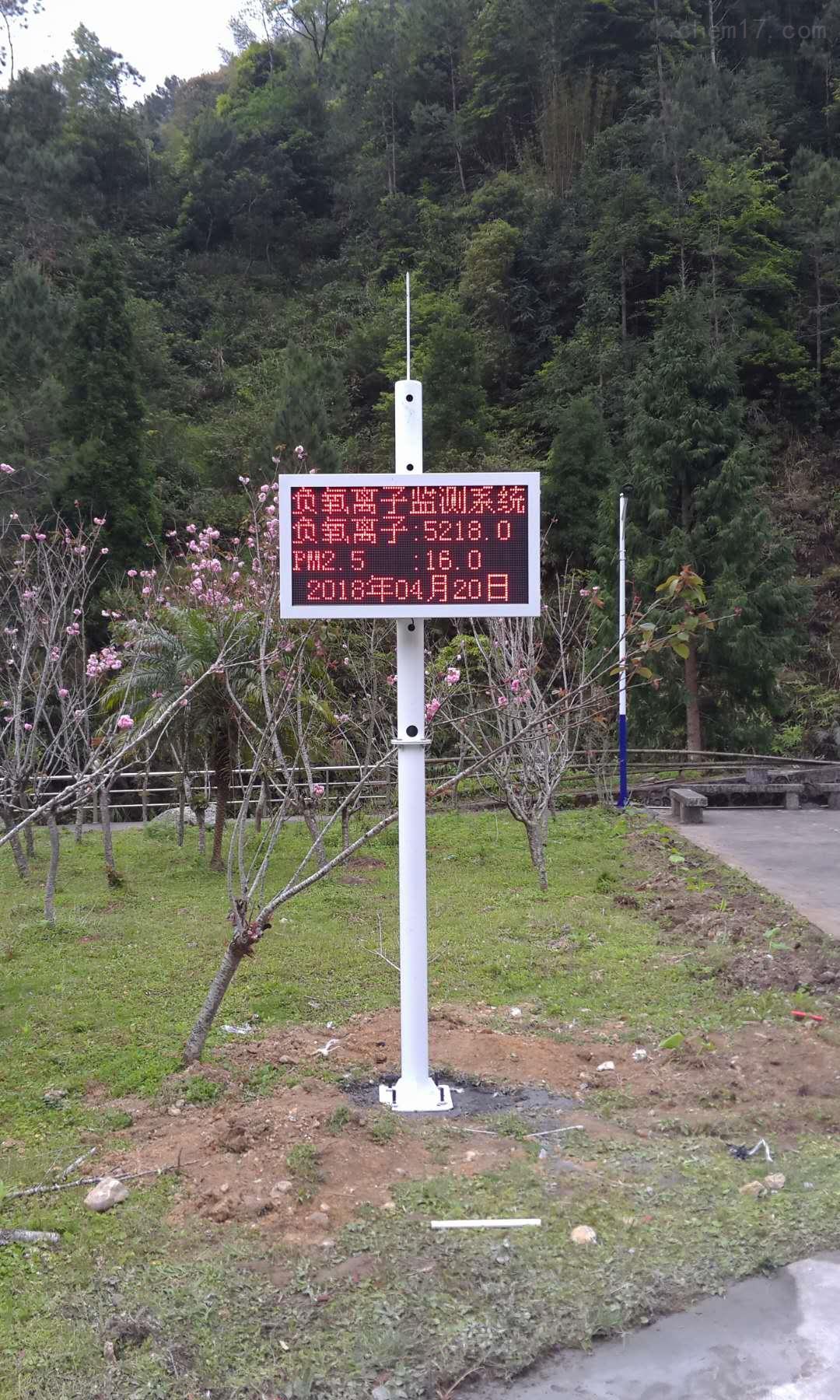 山林景区大屏空气负氧离子监测系统广东现货