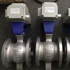 VQ947F、VQ947H電動V型球閥