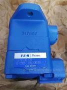 供應大排量 東汽原裝抗燃油系統循環泵