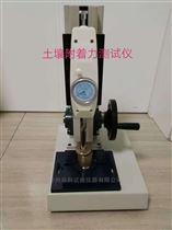 TRF-20型土壤附着力测试仪