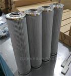 W.38.Z.000166供应东方配套EH油泵出口滤芯W.38.Z.000166
