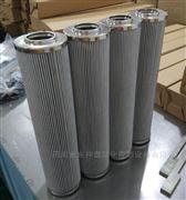 供应东方配套EH油泵出口滤芯W.38.Z.000166