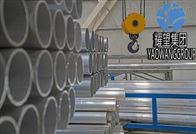 优质合金材料Inconel 625厂家批发报价