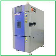 耐寒試驗低溫箱工廠直營品質價格