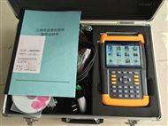 優惠銷售-500A三相電能表現場校驗儀