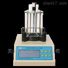 SYD-2806F 沥青软化点试验仪(电脑液晶)