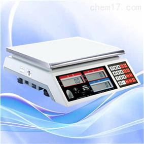 英展计数电子秤ALH-C系列批发供应