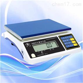 条码打印收银电子秤TP-31采购报价