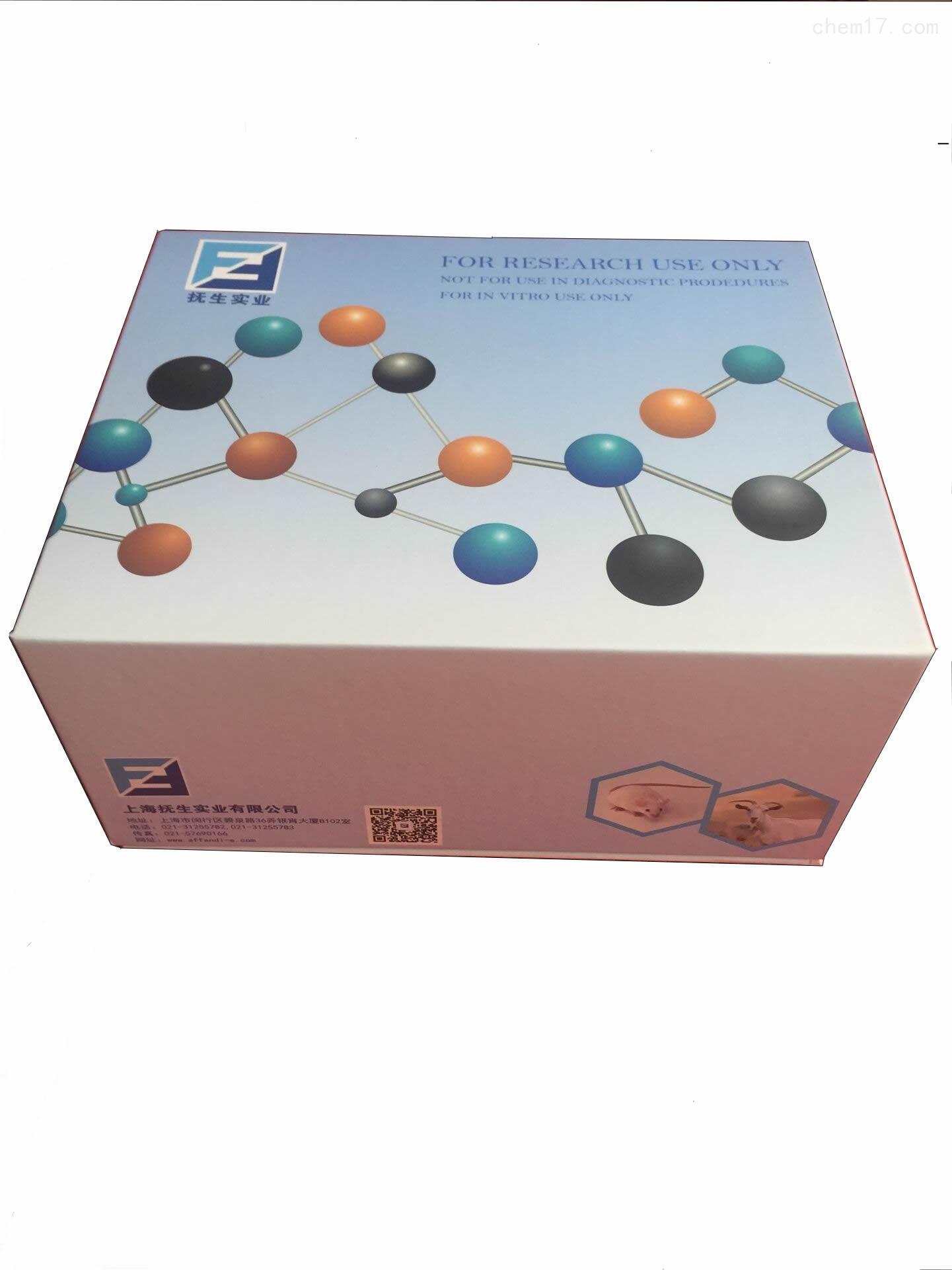白色念珠菌PCR試劑盒