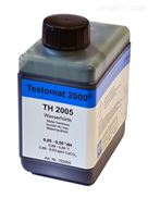 TH2005 TH2025 TH2100德國HEYL硬度試劑TH2005/TH2250/TH2100/TH2025