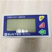 台湾SUNTEX上泰EC-430电导率/电阻率仪