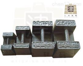 20公斤铸铁砝码20kg标准砝码20千克配重砝码