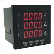奥宾AOB394Z-9X4-3I数显三相电流表直销