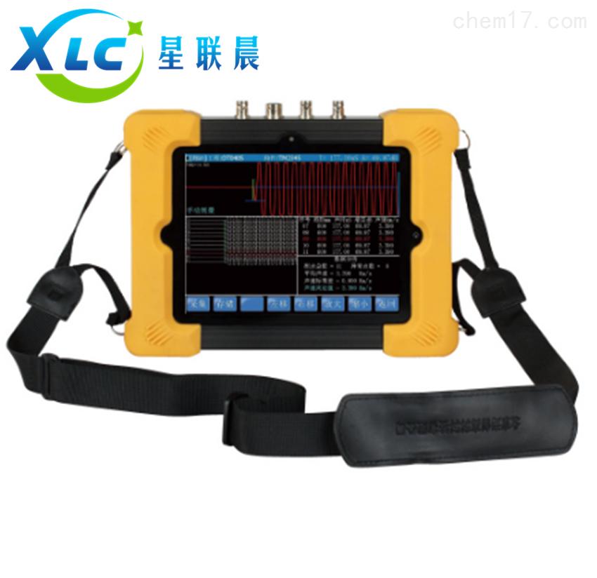 混凝土裂缝缺陷综合测试仪XC-HC-F800现货