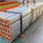 DHGJ-4-35/140滑觸線,安全輸電導管裝置