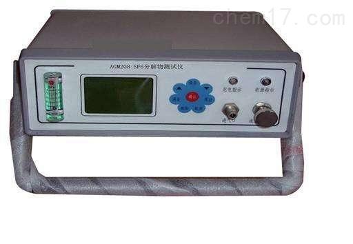 HDFJ-502便携式SF6气体分解产物测试仪