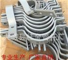 A13 A5 J13焊接型管托 管卡 双螺栓管夹