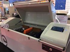 盐雾箱ISO9227人造气氛盐雾腐蚀箱