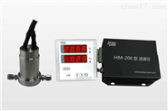 HM200模块式在线烟气湿度仪