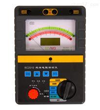 BC2010智能双显绝缘电阻测试仪生产厂家