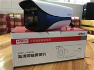 大华100万像素摄像机DH-HAC-HFW1100M-I1