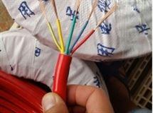 矿用通信电缆MHYV-100*2*0.7