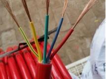 矿用阻燃通信电缆MHYV-1*2*0.8