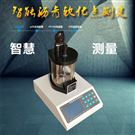 碳素电极糊沥青软化点测定仪