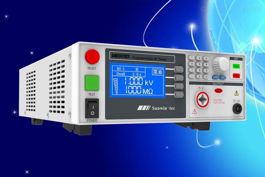 尚沄绝缘电阻测试仪SW3411C1