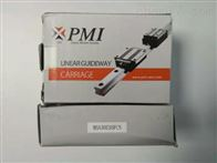 pmi导轨滑块价格,msb25ts滑块型号
