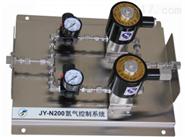 JY-N200氮气控制分析系统