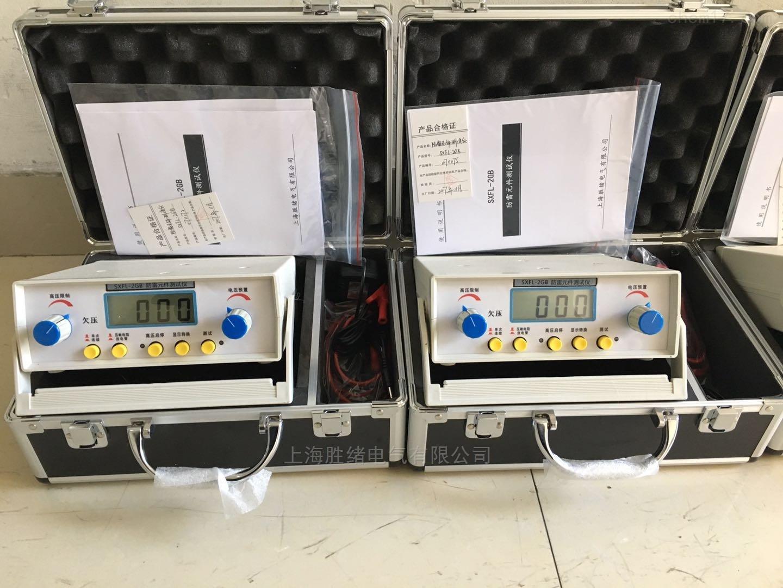 ZXFC防雷元件测试仪价格