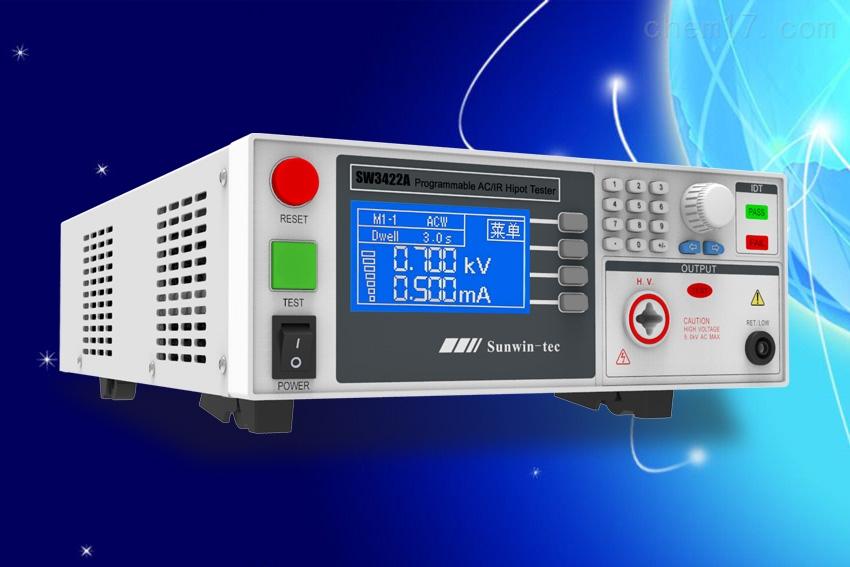 尚沄绝缘耐压测试仪SW3422B(5KVAC/20mA)