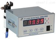 HT-LA260氮氧分析仪