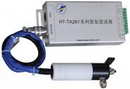 氮氧变送器