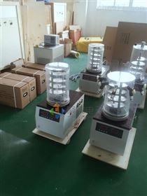 安徽医用冷冻干燥机FD-1A-50普通冻干机懯
