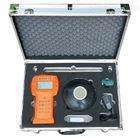 手持存儲式聲波水深儀H28234