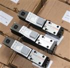 意大利ATOS电磁阀DLHZO-TEB-SN-NP-040-V31