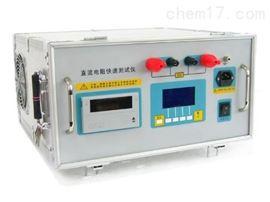 BY2582直流电阻快速测试仪(20-50A)