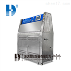 天津紫外线老化试验机