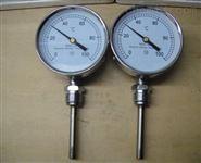 国产双金属温度计