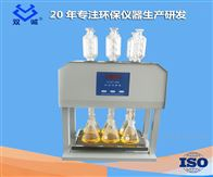 HCA-1006孔消解器