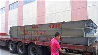 SCS吴中区14米地磅厂家。价格