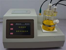 WL-II油微量水份测试仪价格优惠