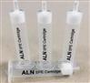 ALN中性氧化铝柱  SPE固相萃取柱