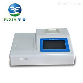 FX-NC16FX-NC16型农药残留检测仪